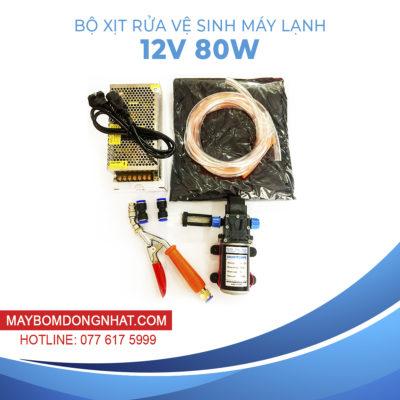 Bộ Xịt Rửa Vệ Sinh Máy Lạnh Chuyên Nghiệp 12V 80W