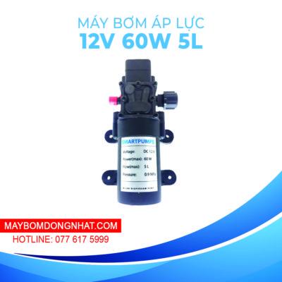 Máy bơm nước mini áp lực SmartPumpus 12V 60W 5L