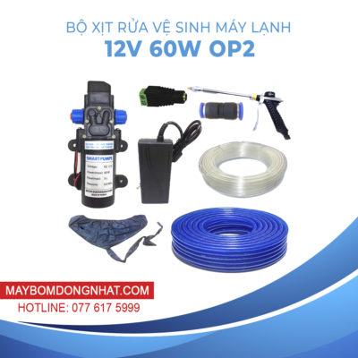 Bộ xịt rửa xe vệ sinh máy lạnh 12V 60W – Option 2