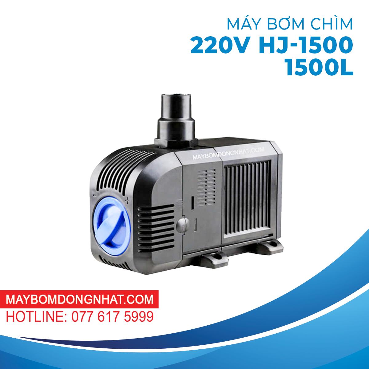 Máy bơm chìm SUNSUN HJ-1500 220V 25W 1500L