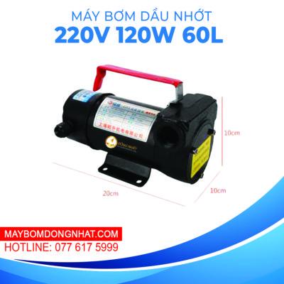 Máy bơm xăng dầu nhớt 220V 120W 60L