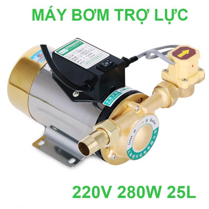 Máy bơm tăng áp 220V 280W 25L