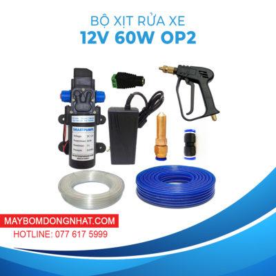 Bộ Rửa Xe Mini 12V 60W Súng Áp Lực – Option 2