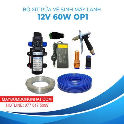 Bộ Rửa Xe Mini 12V 60W Súng Áp Lực – Option 1