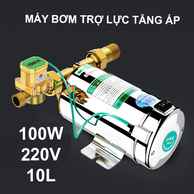 Máy bơm tăng áp 220V 100W 10L