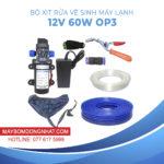 Bộ xịt rửa xe vệ sinh máy lạnh 12V 60W Op3 A2
