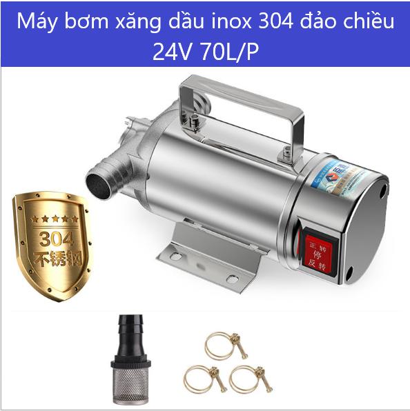 Máy Bơm Xăng Dầu Nhớt Inox 304 Đảo Chiều 24V 70L/P