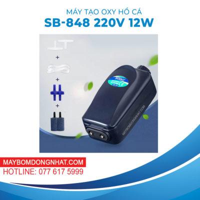 MÁY TẠO OXY HỒ CÁ SB-848 220V 12W