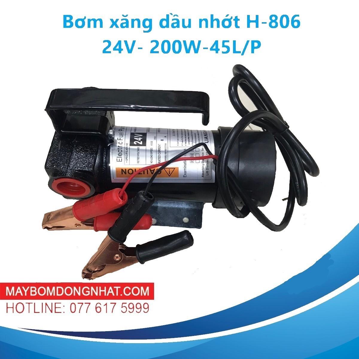 Máy bơm xăng dầu nhớt 24V- 200W-45L/P