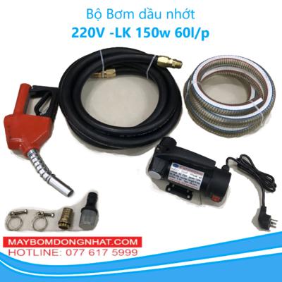 Bộ bơm dầu nhớt -LK 220V-150W-60L