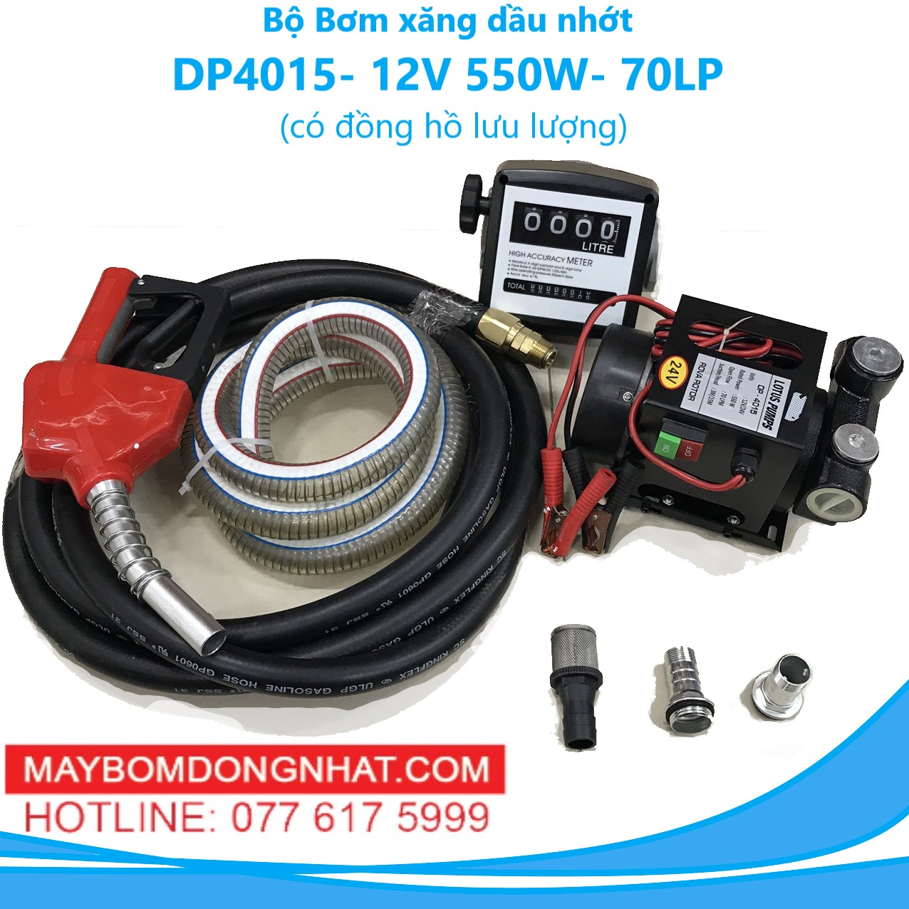 Bộ bơm xăng dầu nhớt DP4015- 12V 550W- 70LP (có đồng hồ lưu lượng)