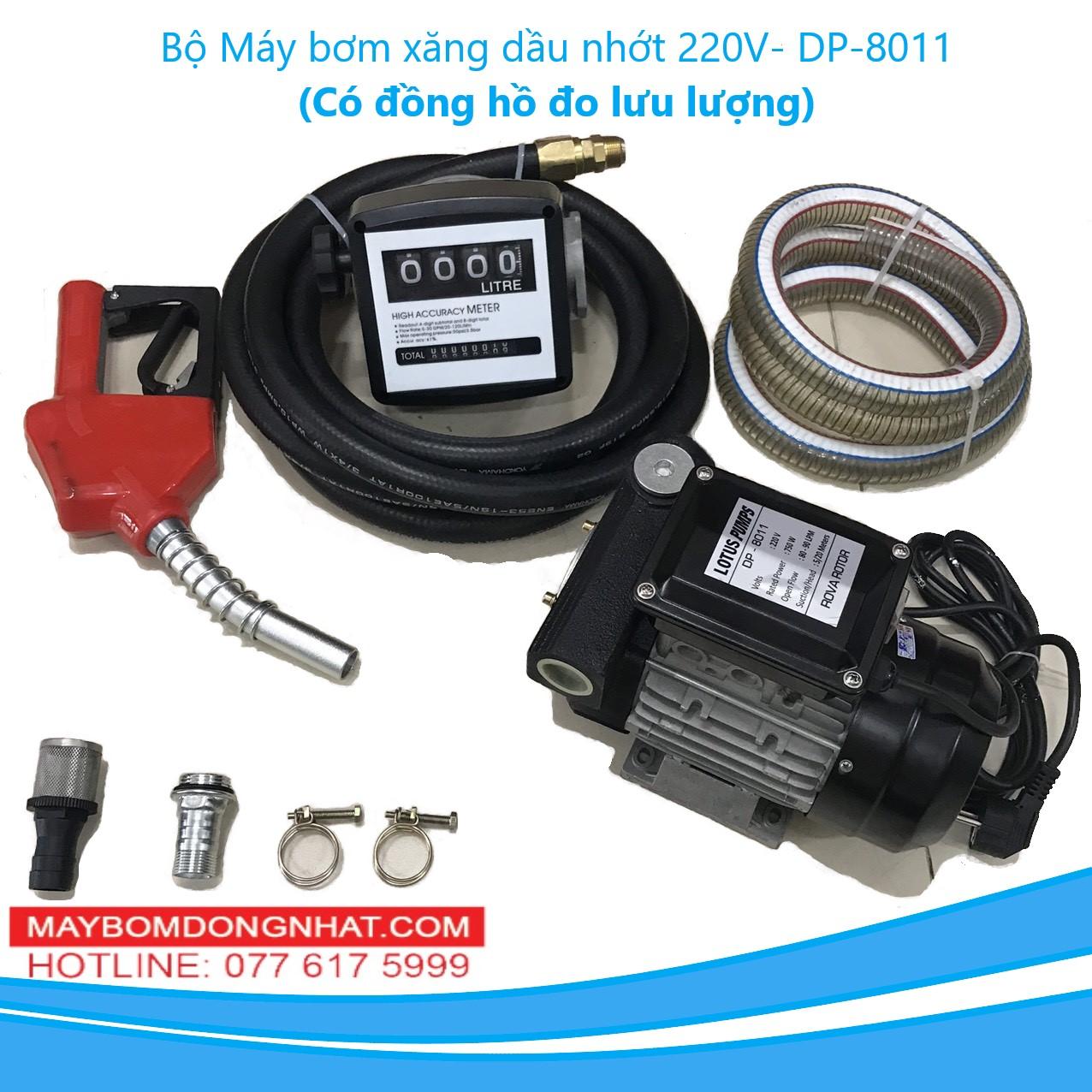 Bộ bơm xăng dầu nhớt DP-8011 220V-750W – 80 – 90L/P1(Có đồng hồ đo lưu lượng)