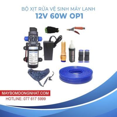 Bộ xịt rửa vệ sinh máy lạnh 12V 60W – Option 1