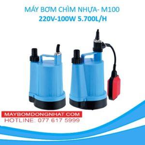 MÁY BƠM CHÌM NHỰA- M100 220V-100W 5.700L/H(CÓ PHAO)
