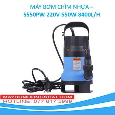 MÁY BƠM CHÌM NHỰA – S550PW-F 220V-550W-8400L/H(CÓ PHAO)