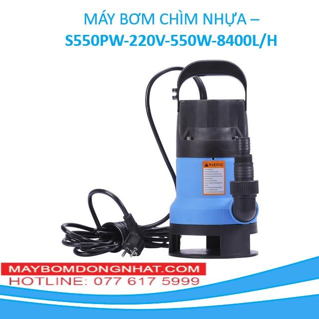 MÁY BƠM CHÌM NHỰA – S550PW-220V-550W-8400L/H(KHÔNG PHAO)
