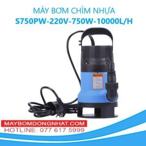MÁY BƠM CHÌM NHỰA – S750PW-220V-750W-10000L/H (KHÔNG PHAO)