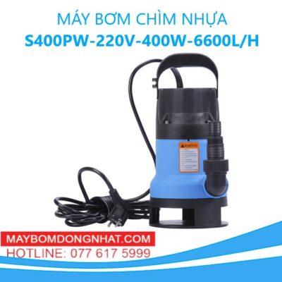 MÁY BƠM CHÌM NHỰA – S400PW-220V-400W-6600L/H (KHÔNG PHAO)