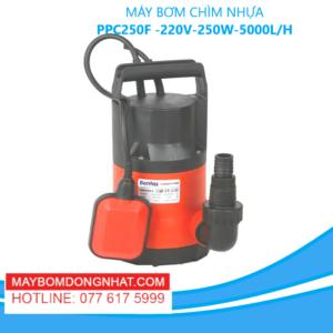 MÁY BƠM CHÌM NHỰA- PPC250F -220V-250W-5000L/H(CÓ PHAO)