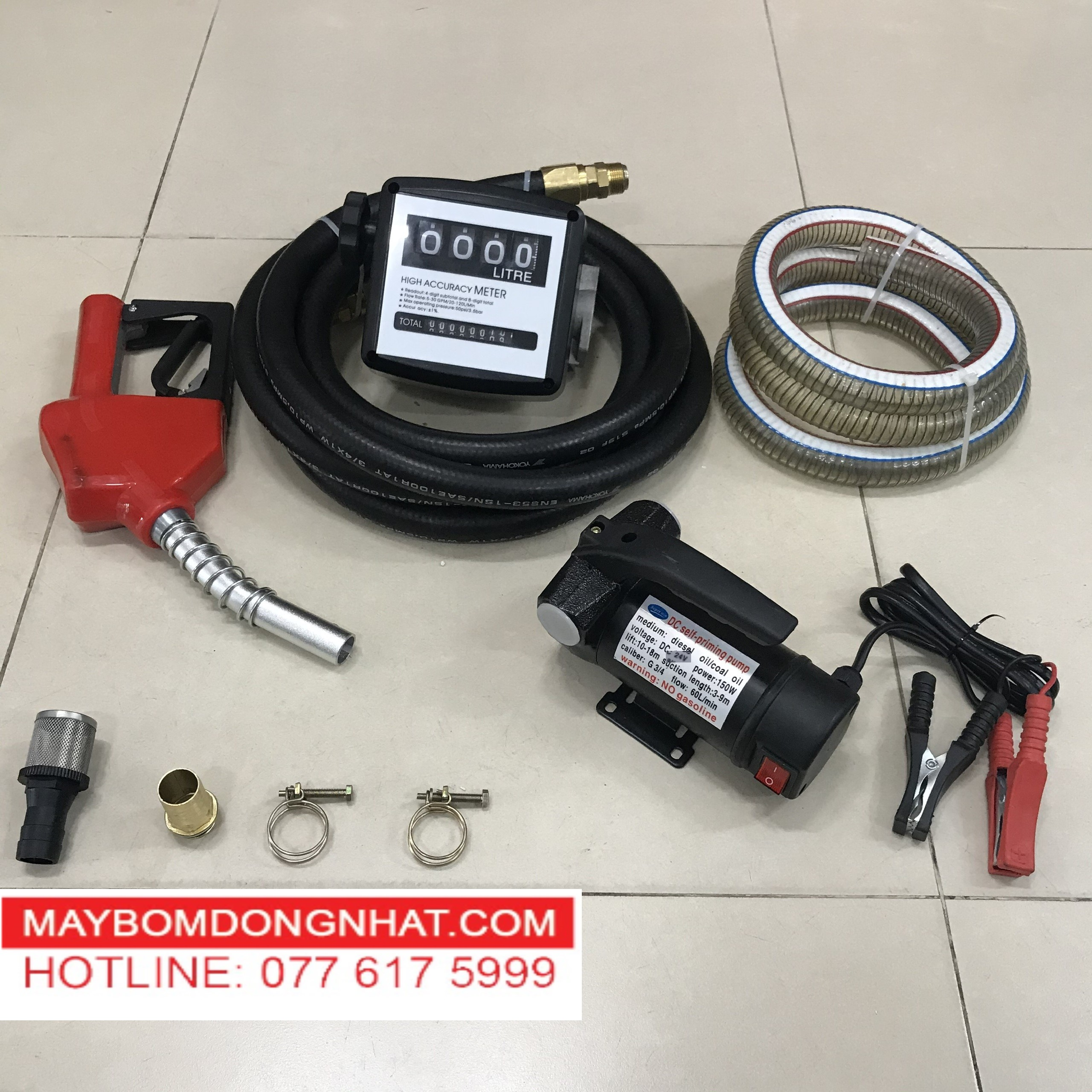Bộ bơm dầu nhớt -LK 24V-150W-70L/P(Có đồng hồ đo lưu lượng)