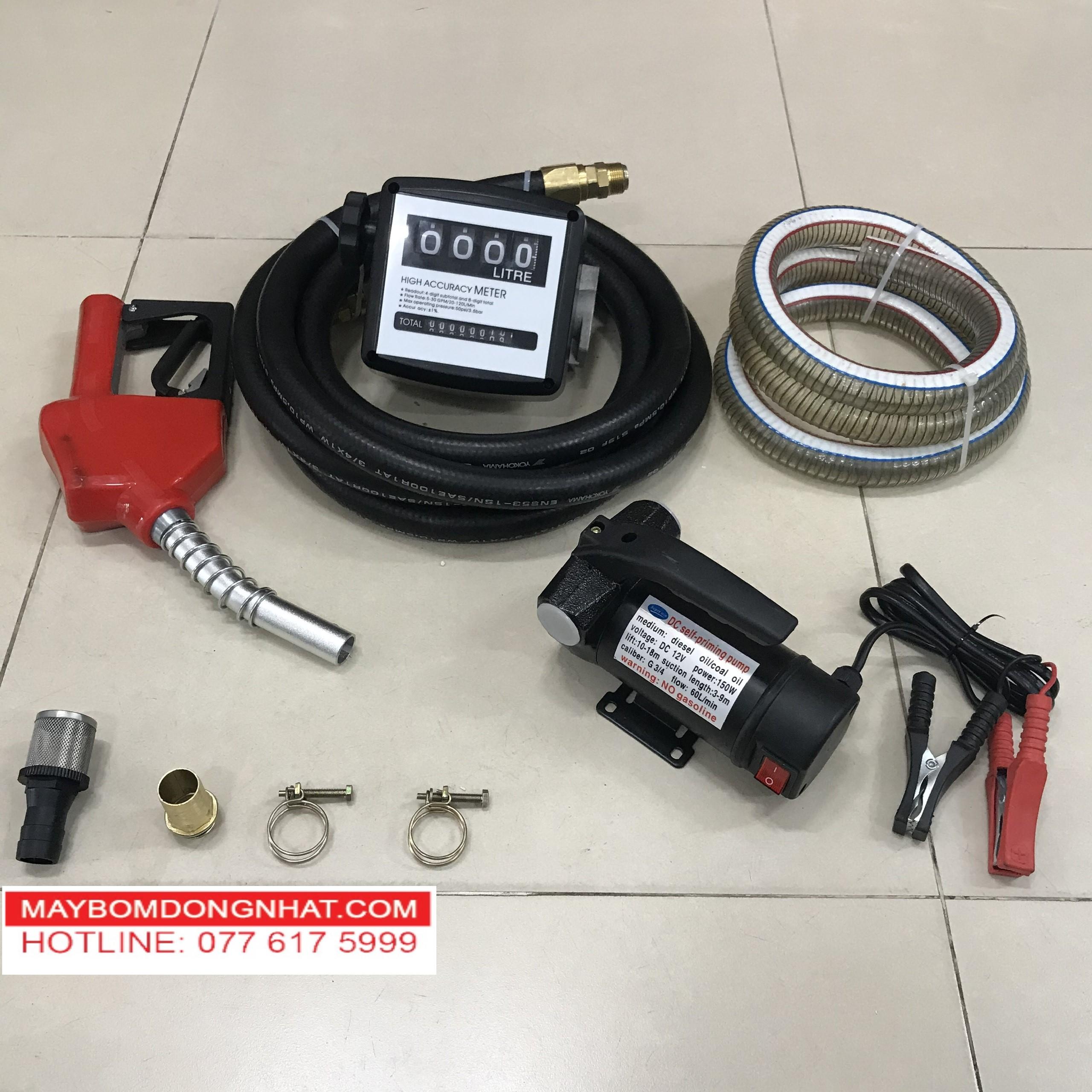Bộ bơm dầu nhớt -LK 12V-150w-70L/P(Có đồng hồ đo lưu lượng)