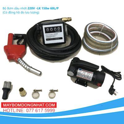 Bộ bơm dầu nhớt -LK 220V-150w-60L/P (Có đồng hồ đo lưu lượng)