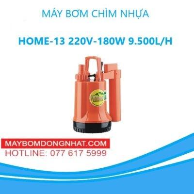 MÁY BƠM CHÌM NHỰA – HOME-13 220V-180W 9.500L/H(KHÔNG PHAO)